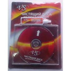 Чистящий диск VS влажный CD/DVD