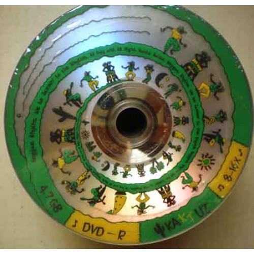 Купить DVD-R Kaktuz 4.7GB Bulk50 16x
