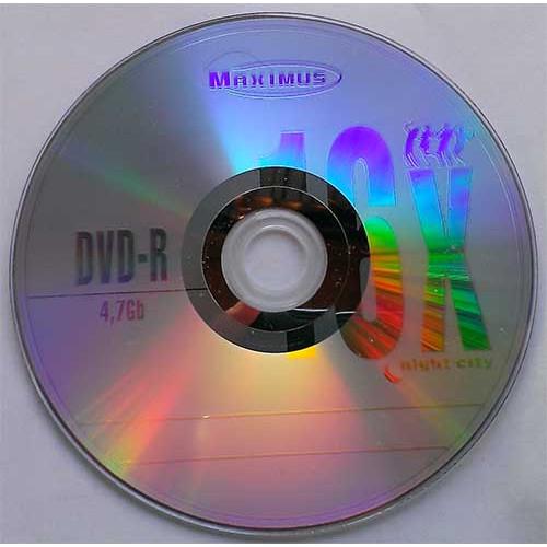 Купить DVD-R Maximus 4.7GB Bulk50 16x