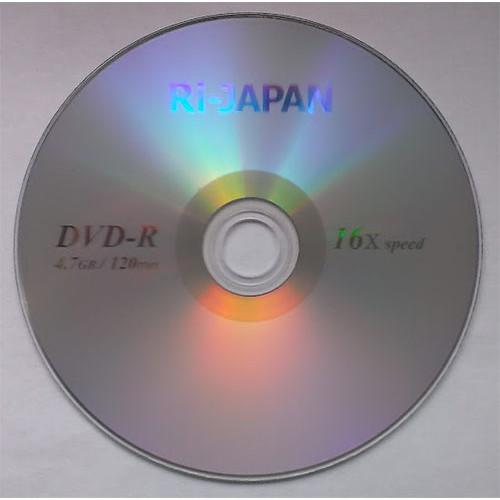 Купить DVD-R Ridata Ri-Japan 4.7GB Bulk50 16x