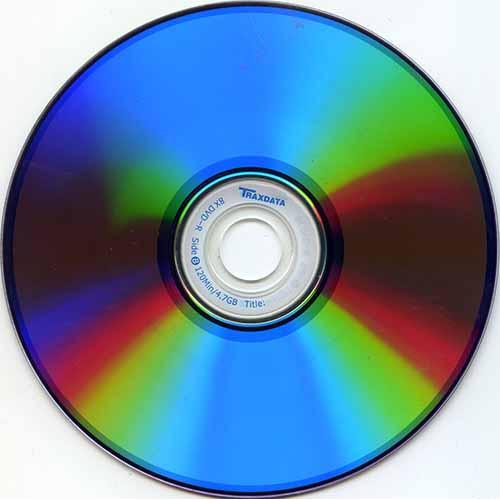Купить DVD+R Traxdata 9.4GB Bulk50 8x DS