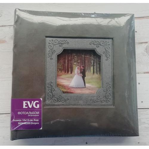 Купить Фотоальбом EVG 10x15x200 Dnipro