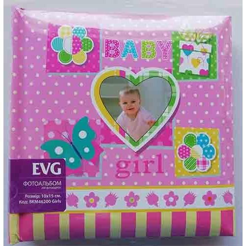 Купить Фотоальбом EVG 10x15x200 Girls
