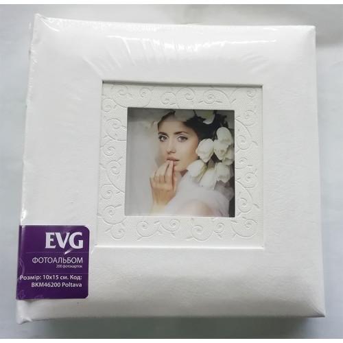 Купить Фотоальбом EVG 10x15x200 Poltava