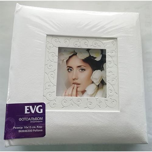 Купить Фотоальбом EVG 10x15x300 Poltava