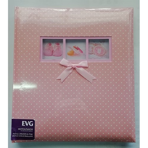 Купить Фотоальбом EVG S29x32 20л Baby pink