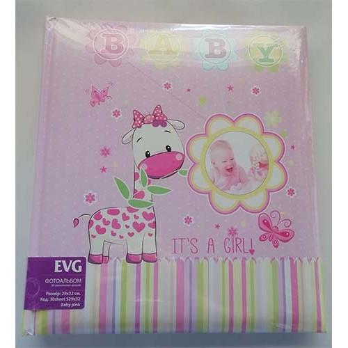 Купить Фотоальбом EVG S29x32 30л Baby pink