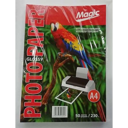 Купить Фотобумага A4 Magic 230 g/m 50л глянец