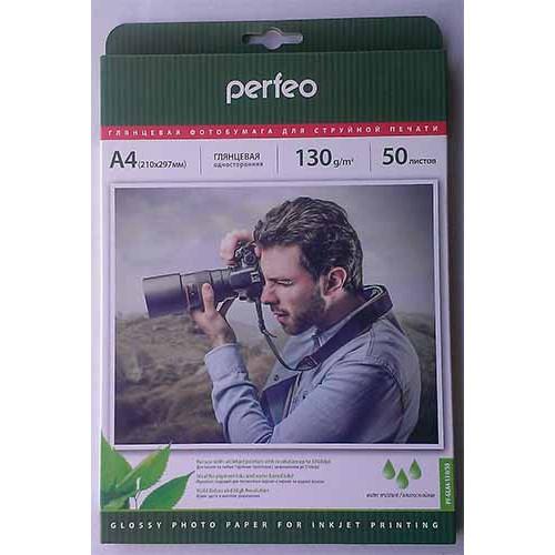 Купить Фотобумага A4 Perfeo 130 g/m 50л глянец