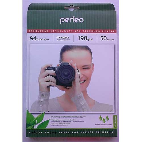 Купить Фотобумага A4 Perfeo 190 g/m 50л глянец