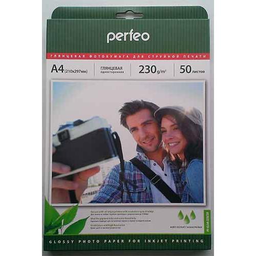 Купить Фотобумага A4 Perfeo 230 g/m 50л глянец